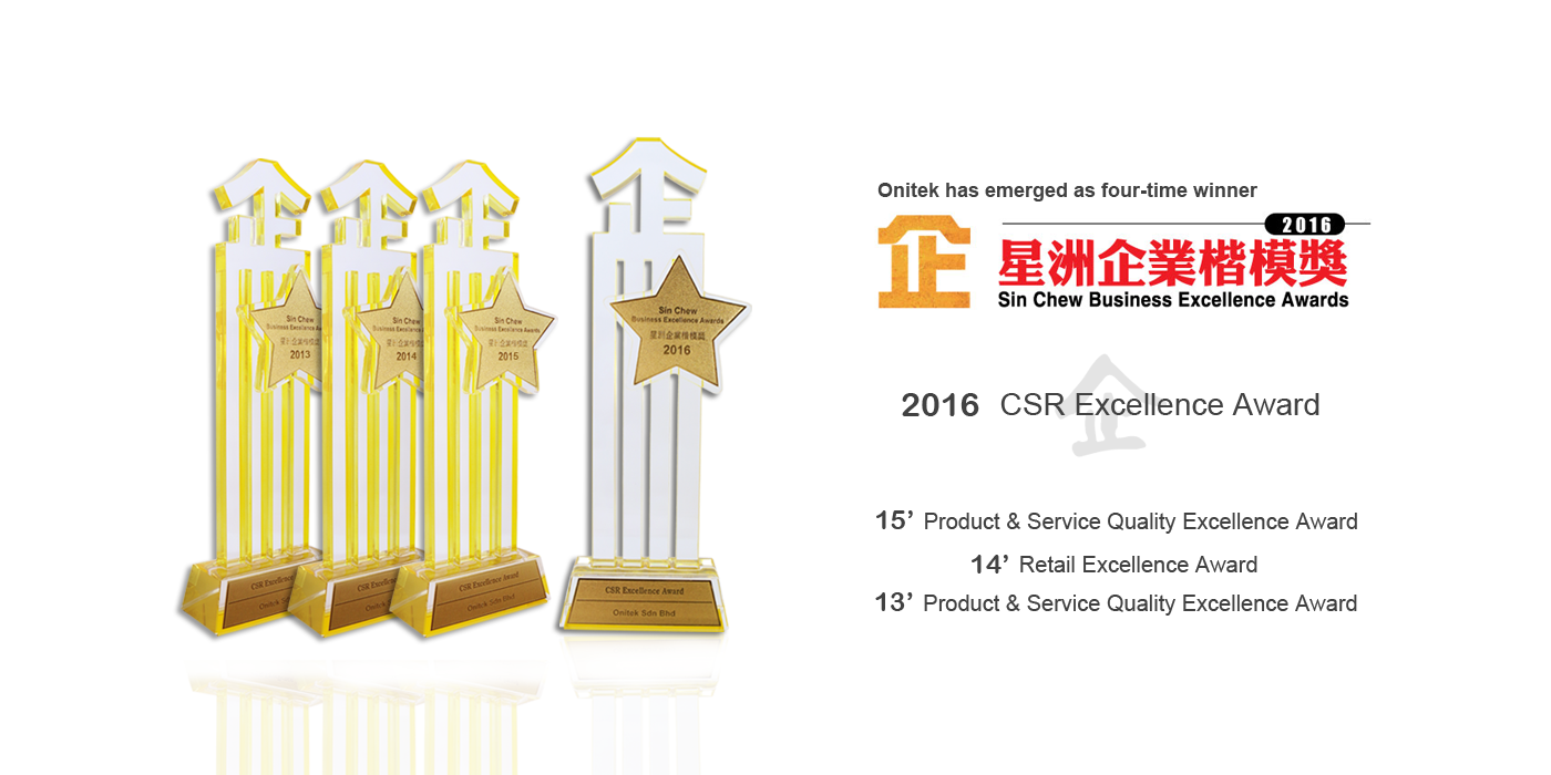 SIN CHEW BUSINESS EXCELLENCE AWARDS